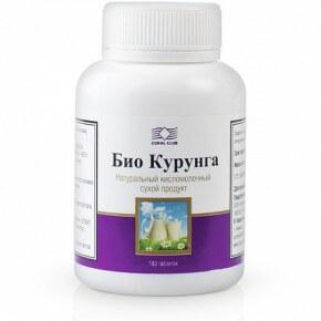 Bio Kurunga