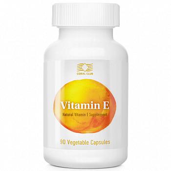 E vitamīns
