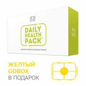 Упаковка Здоровья на каждый день (Желтый)