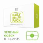 Упаковка Здоровья на каждый день (Зеленый)