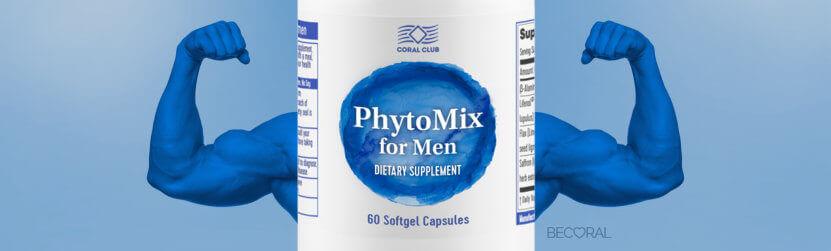 Подарок для мужчин. ФитоМикс.